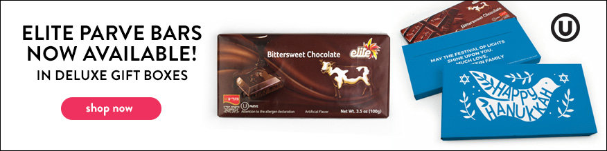Elite Parve Bars Available in Personalized Gift Box