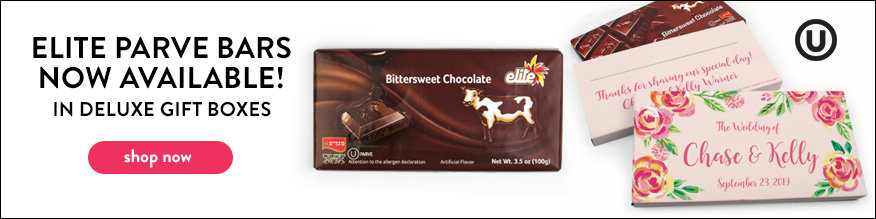 Elite Parve Bars Available in Personalized Gift Boxes