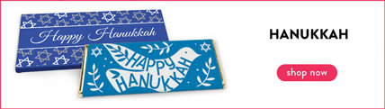personalized hanukkah wrappers & boxes