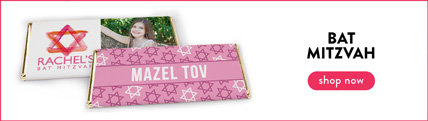 personalized bat mitzvah wrappers & boxes