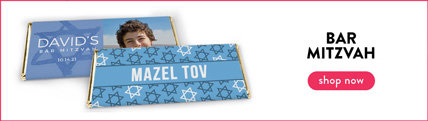 personalized bar mitzvah wrappers & boxes