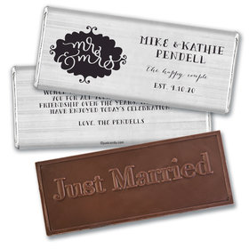 Personalized Wedding The Happy Couple Embossed Chocolate Bar & Wrapper