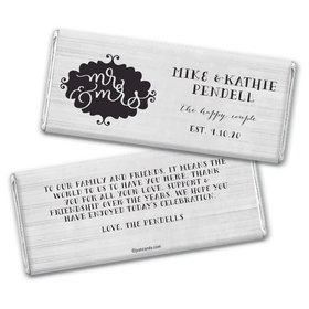 Personalized Wedding The Happy Couple Chocolate Bar & Wrapper