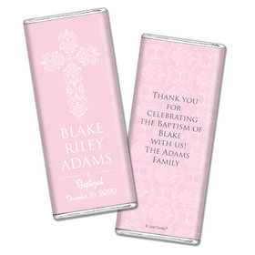 Baptism Personalized Chocolate Bar Wrappers Filigree Cross