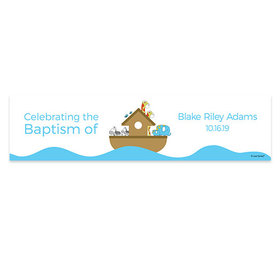 Personalized Baptism Noah's Ark 5 Ft. Banner