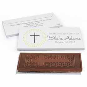 Deluxe Personalized Baptism Radiating Cross Embossed Chocolate Bar in Gift Box