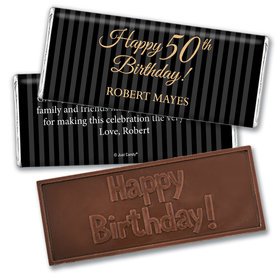 50th Birthday Personalized Embossed Chocolate Bar Elegant Formal Pinstripes