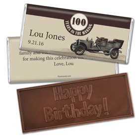 100th Birthday Personalized Embossed Chocolate Bar Vintage Classic Car