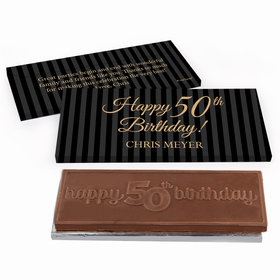 Deluxe Personalized Adult Birthday Elegant Formal Pinstripes Chocolate Bar in Gift Box