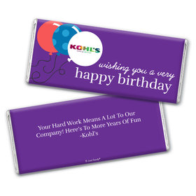 Personalized Birthday Add Your Logo Balloons Chocolate Bar Wrappers Only
