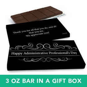 Deluxe Personalized Business You Deserve It Belgian Chocolate Bar in Gift Box (3oz Bar)