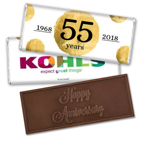 Personalized Corporate Anniversary Add Your Logo Golden Seal Embossed Chocolate Bar & Wrapper