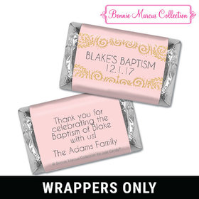 Personalized Bonnie Marcus Baptism Scroll Mini Wrappers Only