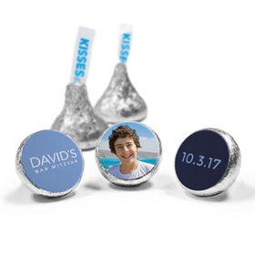 """Bar Mitzvah Personalized Solid Blue 3/4"""" Stickers (108 Stickers)"""
