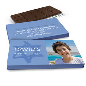 Deluxe Personalized Bar Mitzvah Star of David Chocolate Bar in Gift Box (3oz Bar)