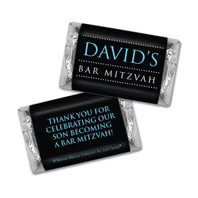 Personalized Bonnie Marcus Bar Mitzvah Classic Miniatures Wrappers Only