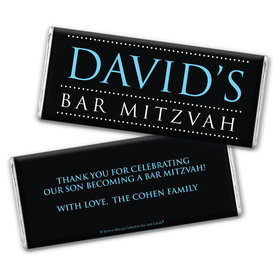 Personalized Bar Mitzvah Classic Chocolate Bar & Wrapper