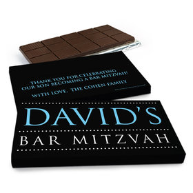 Deluxe Personalized Bar Mitzvah Classic Chocolate Bar in Gift Box (3oz Bar)