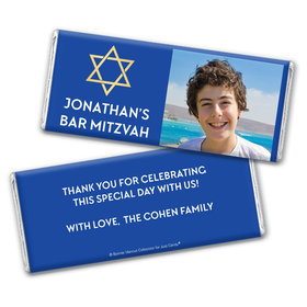 Personalized Bonnie Marcus Bar Mitzvah Traditional Star Chocolate Bar & Wrapper