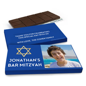 Deluxe Personalized Bar Mitzvah Traditional Star Chocolate Bar in Gift Box (3oz Bar)