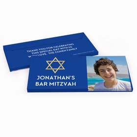 Deluxe Personalized Bar Mitzvah Traditional Star Candy Bar Favor Box