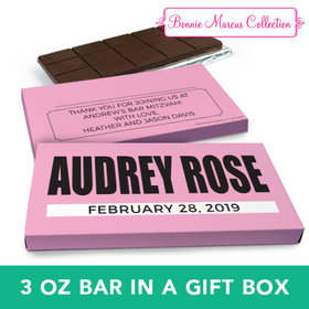 Deluxe Personalized Bat Mitzvah Boldly Pink Chocolate Bar in Gift Box (3oz Bar)
