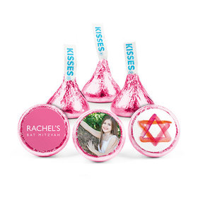 Personalized Bat Mitzvah Pink Star of David Hershey's Kisses (50 pack)