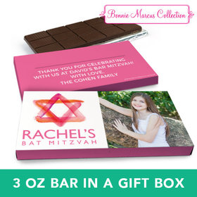Deluxe Personalized Bat Mitzvah Star of David Chocolate Bar in Gift Box (3oz Bar)