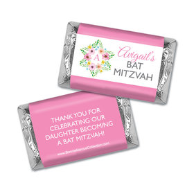 Personalized Bonnie Marcus Bat Mitzvah Floral Star of David Mini Wrappers