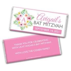 Personalized Bonnie Marcus Bat Mitzvah Floral Star of David Chocolate Bar & Wrapper