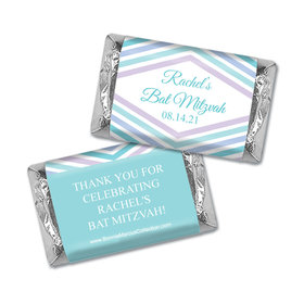 Personalized Bonnie Marcus Bat Mitzvah Traditional Stripes Mini Wrappers