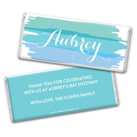 Personalized Bonnie Marcus Bat Mitzvah Watercolor Blessing Chocolate Bar & Wrapper