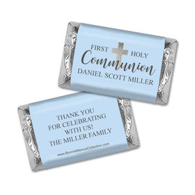Personalized Bonnie Marcus Boy First Communion Shimmering Cross Mini Wrappers Only