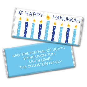 Personalized Bonnie Marcus Hanukkah Simply Chocolate Bar & Wrapper