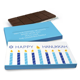 Deluxe Personalized Simply Hanukkah Chocolate Bar in Gift Box (3oz Bar)