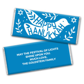 Personalized Bonnie Marcus Hanukkah Dove Chocolate Bar & Wrapper