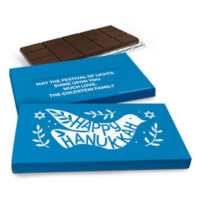 Deluxe Personalized Hanukkah Dove Chocolate Bar in Gift Box (3oz Bar)