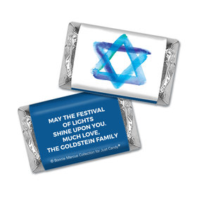 Personalized Bonnie Marcus Hanukkah Star of David Mini Wrappers Only