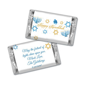 Personalized Bonnie Marcus Hanukkah 8 Crazy Nights Mini Wrappers Only