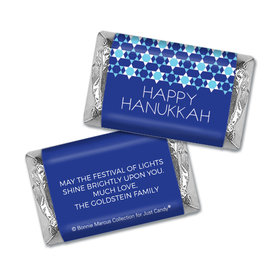 Personalized Bonnie Marcus Hanukkah Quilt Mini Wrappers Only