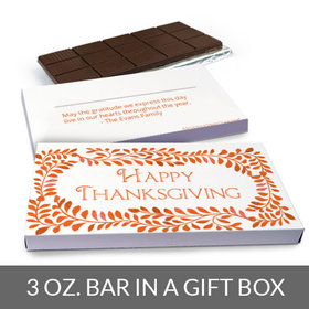 Deluxe Personalized Thanksgiving Bonnie Marcus Fall Leaves Chocolate Bar in Gift Box (3oz Bar)