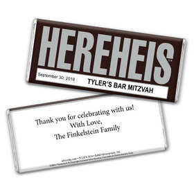 """Bar Mitzvah Personalized Chocolate Bar HEREHEIS """"Here He Is"""""""