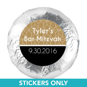"Bar & Bat Mitzvah 1.25"" Sticker Then & Now (48 Stickers)"