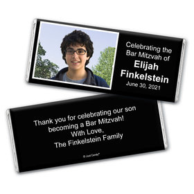 Bar Mitzvah Personalized Chocolate Bar Wrappers Photo & Message