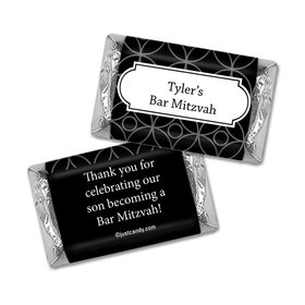 Bar Mitzvah Personalized Hershey's Miniatures Wrappers Place Cards