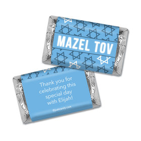 Personalized Bar Mitzvah Hershey's Miniatures Wrappers Mazel Tov!