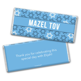 Personalized Bar Mitzvah Mazel Tov! Chocolate Bar & Wrapper