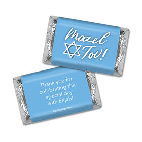 Personalized Bar Mitzvah Hershey's Miniatures Wrappers Star of David Mazel Tov