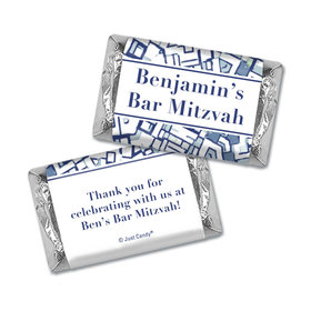 Personalized Bar Mitzvah Judaic Joy Hershey's Miniatures
