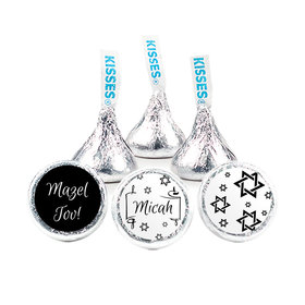 "Personalized Bar Mitzvah Scroll & Stars 3/4"" Stickers (108 Stickers)"